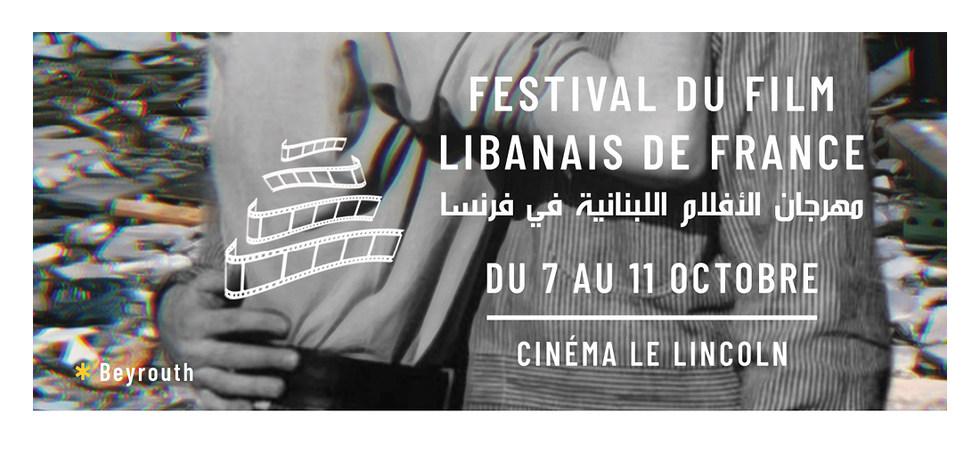 festival du film libanais de France