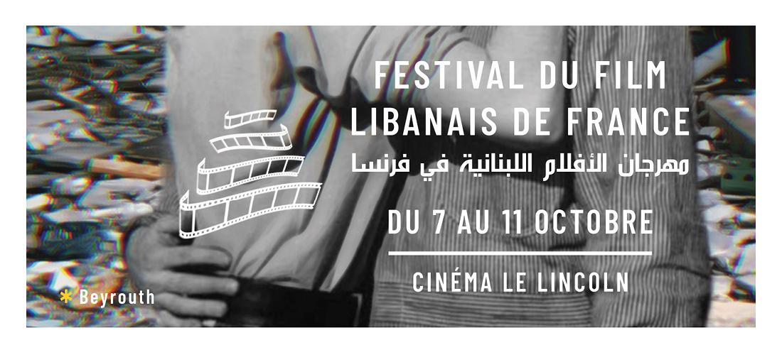 festival libanais